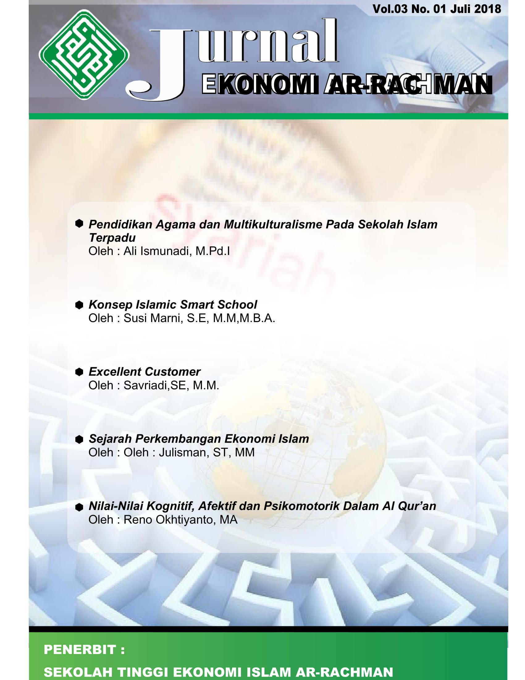 Lihat Vol 3 No 01 Juli (2018): Jurnal Ekonomin Ar-Rachman Vol 3