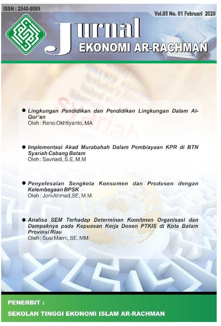 Lihat Vol 5 No 01 Febuari (2020): Jurnal Ekonomin Ar-Rachman Vol 5
